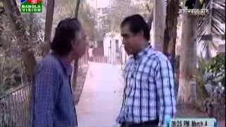 Bangla Natok - Red Signal - Part 19 (HQ)