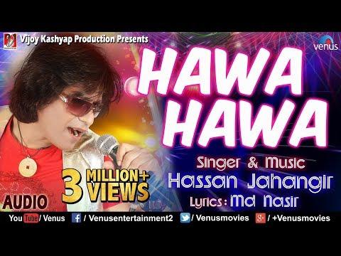 Xxx Mp4 Hawa Hawa Full Song Hassan Jahangir 90 S Bollywood Romantic Songs Superhit Hindi Songs 3gp Sex