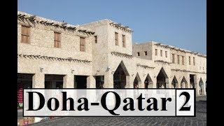 QatarDoha ( Souq Waqif 2) Part 11