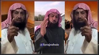 ياسالم استوعب دروسي بدرسك..بعطيك من عرفي دروس صريحه الشاعر. راجح العجمي