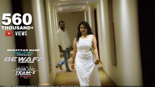 Bewafa || Evolution || New Music Video Hindi Song 2016 ||