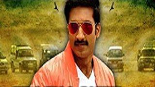 Gopichand l Latest 2017 Action Ka King South Dubbed Hindi Movie HD - Meri Shapath