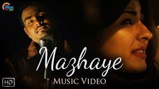 Mazhaye   Malayalam Music Video   Benjamin Joe   Official
