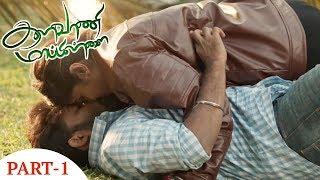 Kalavani Mappillai Tamil Comedy Movie Part 1   Dinesh, Adhiti Menon   Gandhi Manivasakam