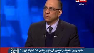 الحياة اليوم - نائب وزير الصحة والسكان : الرؤية مهمة لحل المشكلات لكن الدعم السياسي يساعد