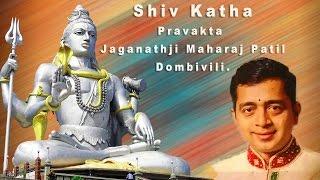 Shiv Katha - Jaganathji Maharaj Patil. Dombivili