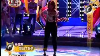 [ENG SUB] 110618 Shin Hye dances to Single Ladies
