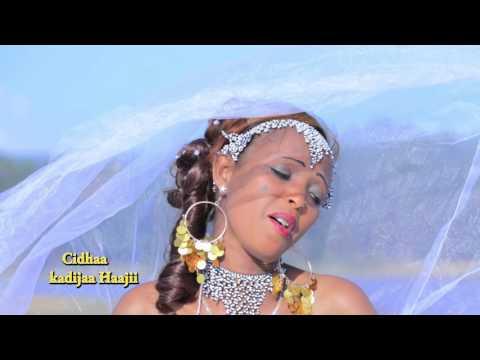Kedijja Haji - Cidhaa (ጪዳ) Afaan Oromoo Wedding Song