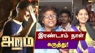Aramm Movie Public Opinion  - Day 2 | Public Review | Nayantara