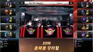 SKT vs KT Game 1 Highlights - SK TELECOM T1 vs KT ROLSTER - LCK 2016 LOL Champions Korea SU Playoffs