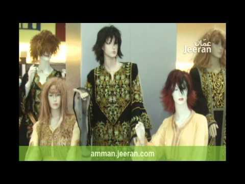 sheefon fashion amman.jeeran.com شيفون للألبسة النسائية