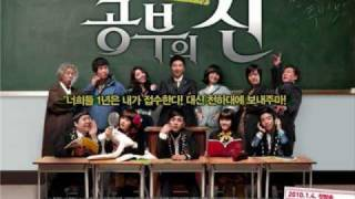 [MP3] 4Minute -  Dreams Come True (God Of Study OST)
