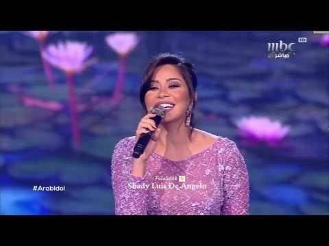 الفنانة شيرين تتالق باغنية هو ده من على مسرح عرب ايدول Arab idol 2017