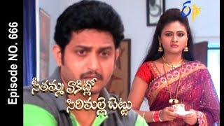 Seethamma Vakitlo Sirimalle Chettu   21st October 2017  Full Episode No 666  ETV Telugu