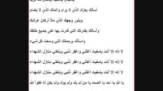 قران كريم نعمة الحسان Holy Quran