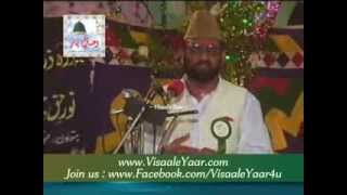 URDU NAAT( Aeedton Ka Faqt Aik Phool)SYED MANZOOR UL KAUNEN IN SIALKOT.BY Visaal