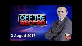 Off The Record 3rd August 2017 uploaded on 2 month(s) ago 19590 views