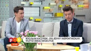 """WITOLD MATULKA, KACPER KUSZEWSKI """"PYTANIE NA ŚNIADANIE 14.05.2018"""
