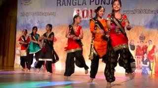 Punjabi Cultural Society 2017 Shaan Mutiarian di Aditi Singh