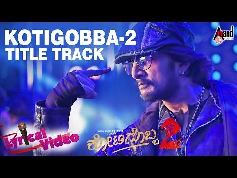 Xxx Mp4 Kotigobba 2 Kannada Movie 2016 Kotigobba 2 Title Track Lyrical Video Kiccha Sudeep Nithya Menen 3gp Sex