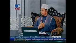 Sarol Path E 451 Rafiq bin Saydee is no more