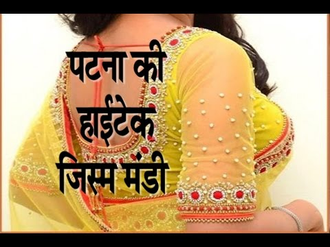 Xxx Mp4 पटना की हाईटेक जिस्म मंडी Patna High Take Prostitute 3gp Sex
