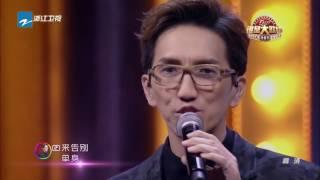 Ca sĩ giấu mặt - Tình Đơn côi - Ca sĩ Lâm Chí Huyền ( Hidden singer China)