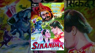 SIKANDAR (1941) - Full Movie | Classic Hindi Films by MOVIES HERITAGE