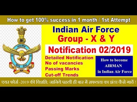 Xxx Mp4 Notification Of Indian Air Force Group X And Y Trades For 02 2019 3gp Sex