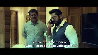Sarathkumar Searches For Paramguru - Chennaiyil Oru Naal 2 Tamil Latest Movie Scene