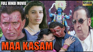 Maa Kasam | Mithun chakraborty | Mink | Gulshan Grover | Bollywood Full HD Action Movie |