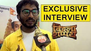 Actor Vijay Sairaj | Exclusive Inrterview | Vitthala Shappath | Upcoming Movie | Marathi Katta