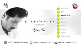 Sarbonaash I Silajit I Asha Audio