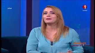 برنامج صباحك يا تونس ليوم 20 / 11 / 2017 الجزء الثاني