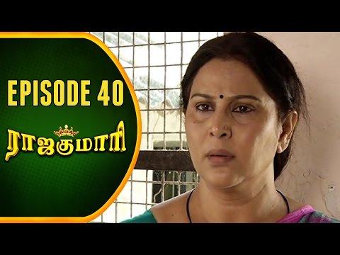 RajaKumari   Tamil Serial   Epi 40   Sun TV   Ramya Krishnan   Vision Time   21/03/2013