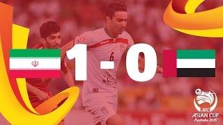 Iran vs UAE: AFC Asian Cup Australia 2015 (Match 21)