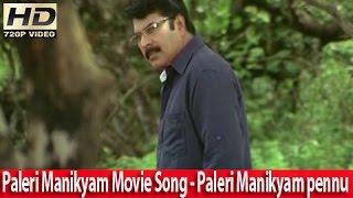 Malayalam Movie Song - Palerimanikyam Pennu - Palerimanikyam  2009 Movie [HD]