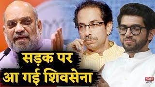 BJP को छोड़ने के बाद रास्ते पर आ गई Shivsena, Matoshree में अब नहीं आते नेता