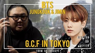 Producer Reacts to G.C.F in Tokyo (BTS Jungkook & Jimin)