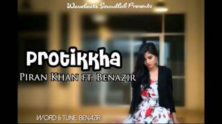 New Bangla Song - Protikkha  (Piran khan ft  Benazir)