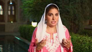 Ariana's Persian Kitchen -  Shouli /  آشپزخانه ایرانی آریانا – شولی