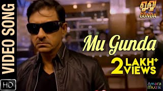 Mu Gunda   Gunda   Full Video Song   Odia Movie   Siddhanta Mahapatra , Himika Das