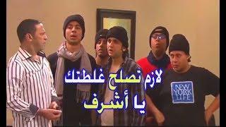 اضحك مع نجوم مسرح مصر بيقلدوا مقلب رامز فى اشرف عبد الباقي ضحك للصبح