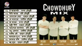 Various Artists - Chowdhuri Mix - Full Audio Album | Soundtek