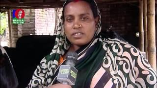 Shamol Bangla EP 432