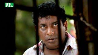 Bangla Natok Valobashar Golpo, Episode 03