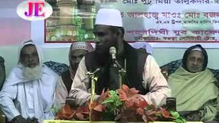 Mufti Mawlana  Mohd Bazlur Rashid Miyah-2nd part--Imaner Porichoy