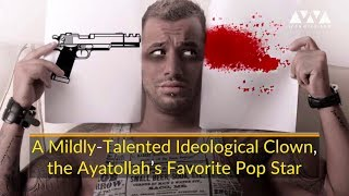 The Ayatollah's Favorite Pop Star