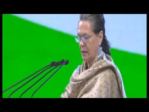Xxx Mp4 Sonia Gandhi Reads Balatkar Instead Of Badal Kar 3gp Sex