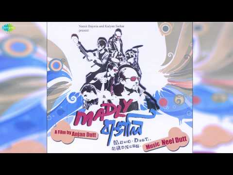 Xxx Mp4 Ke Achho Kothay Madly Bangali Bengali Movie Song Nachiketa Chakraborty 3gp Sex